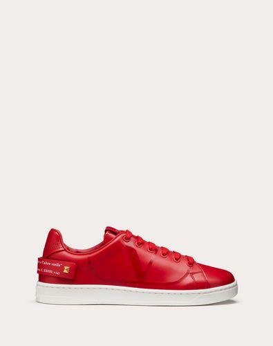 VALENTINO GARAVANI LOVE LAB Backnet Sneaker