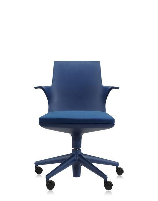 Merveilleux Spoon Chair Poltroncina