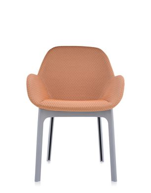 Clap Small Armchair