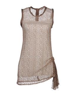 LUPATTELLI - ПЛАТЬЯ - Короткие платья