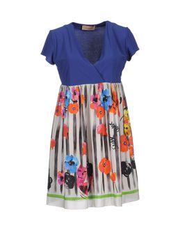 Giulia Rositani Dresses Short Dresses