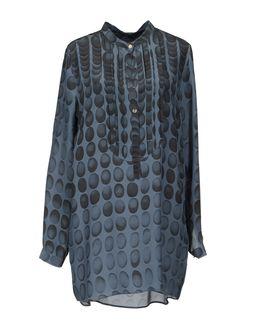 MAURO GRIFONI - ПЛАТЬЯ - Короткие платья