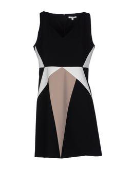 PAULE KA - ПЛАТЬЯ - Короткие платья