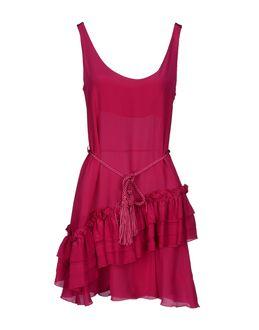 GALLIANO - Kleitas - īsas kleitas
