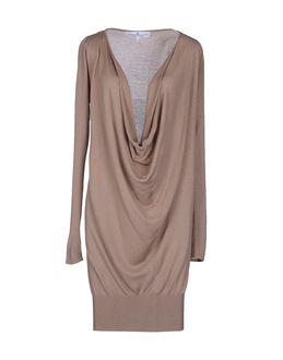 DESIGNERS REMIX COLLECTION - Kleitas - īsas kleitas