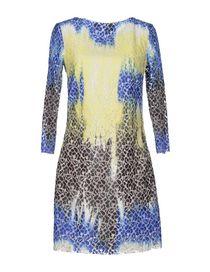 MSGM - Short dress