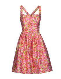 MAISON OLIVIA - Short dress