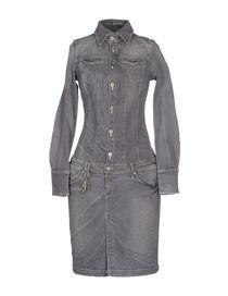JFOUR - Short dress