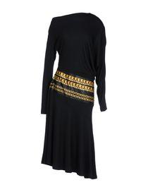 CLASS ROBERTO CAVALLI - 3/4 length dress