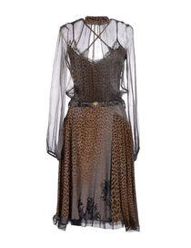 CLASS ROBERTO CAVALLI - Knee-length dress