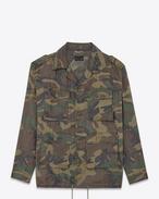 Veste de chasse en coton à imprimé camouflage vintage vert