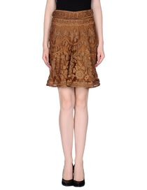 SCERVINO STREET - Knee length skirt