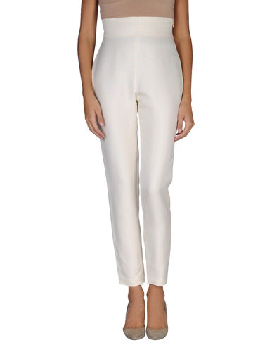 GIAMBATTISTA VALLI - Casual trouser