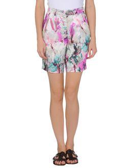 Blugirl Blumarine Trousers Shorts
