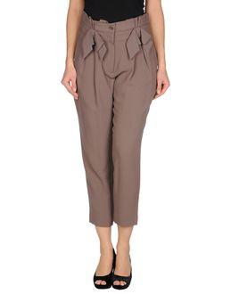 Pantaloni capri - MOSCHINO EUR 75.00