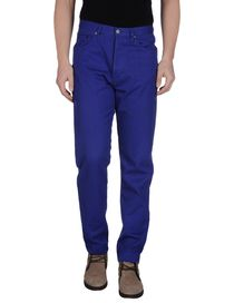 DRIES VAN NOTEN - Casual pants