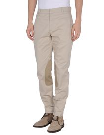 McQ - Casual trouser