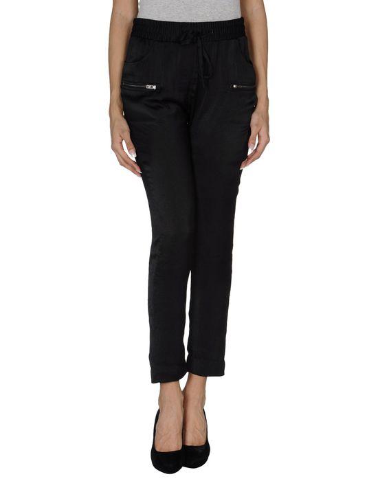 цена  IRO Повседневные брюки  онлайн в 2017 году