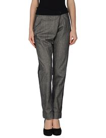 DIMENSIONE DANZA - Casual pants