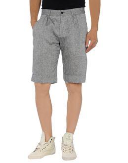 Bstore Trousers Bermuda Shorts