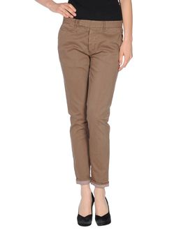 Casual trousers - G2CHOICE