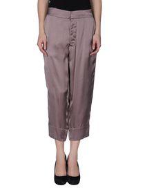 MARNI - Dress pants