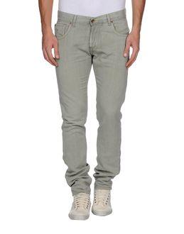 MAISON CLOCHARD - Džinsu apģērbu - džinsa bikses