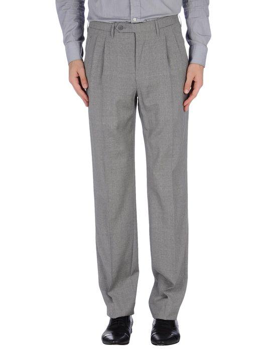 Классические брюки ROTA. Цвет: светло-серый