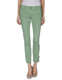 LIU •JO JEANS - Casual pants
