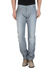 JUST CAVALLI - Casual trouser