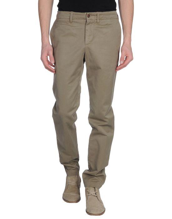 TRT Повседневные брюки trt
