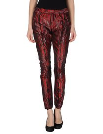 CHRISTOPHER KANE - Casual pants