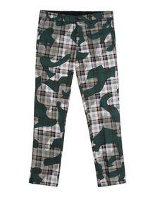 Casual pants - MSGM