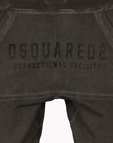 DSQUARED2 - Sweatpants