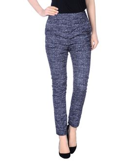 Casual trousers - O'2ND