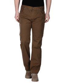 MARINA YACHTING - Casual pants