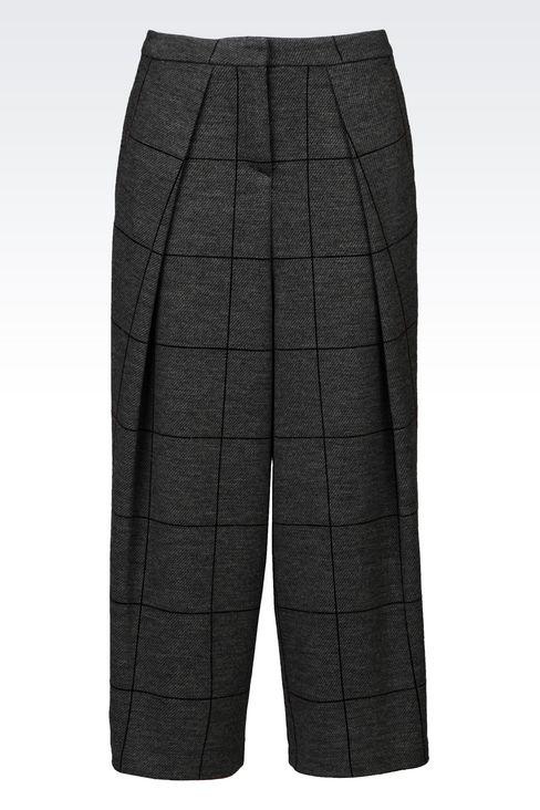 Жаккардовые брюки с доставкой