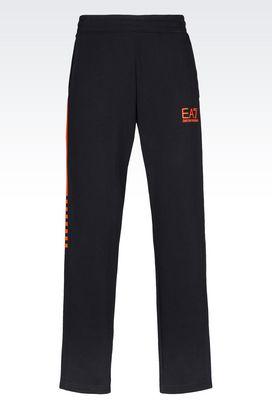 Armani Pants Men 7lines cotton trousers