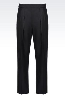 Armani trousers Women silk trousers