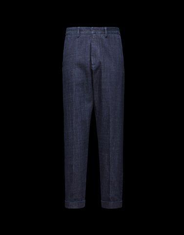 Moncler Casual trouser U 0