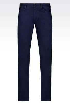 Armani 5 pockets Men slim fit trousers in cotton satin