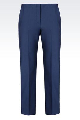 Armani Straight leg pants Women trousers in gabardine