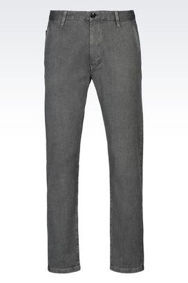 Armani High-waist pants Men slim fit trousers in jacquard cotton canvas
