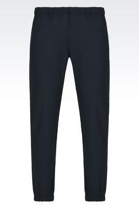 Armani Pants Men casual wool stretch pants