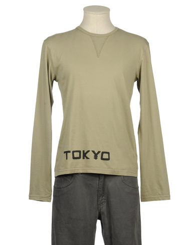 MICHIKO KOSHINO - T-shirt