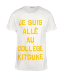 T-shirt manches courtes - KITSUN TEE