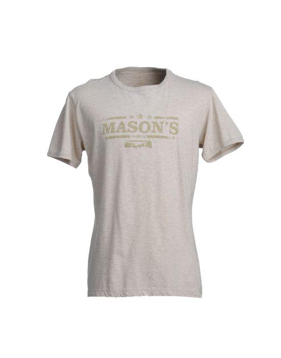 цена  MASON