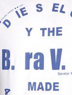T-BAYU-R
