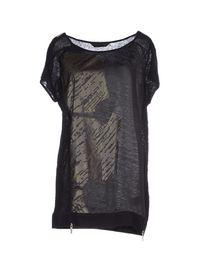 KARL by KARL LAGERFELD - T-shirt