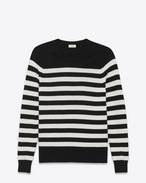 ボーイフレンドセーター(ブラック&アイボリーストライプ/カシミア)